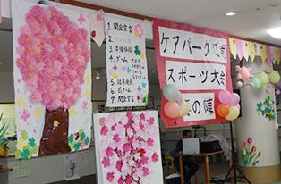 ホールが桜の花で満開になりました