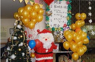 施設長サンタからクリスマスプレゼントを頂きました。_2